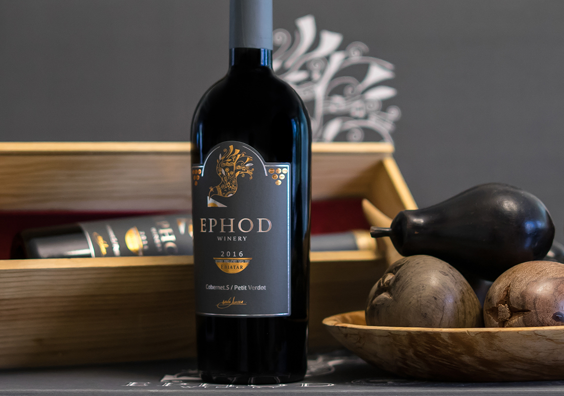 The Ephod Winery offers luxurious wines with French chic